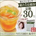 【定期購入】七美茶 ななみちゃ 30包 漢方屋が創った ダイ...