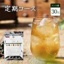 【定期購入】七美茶 ななみちゃ...