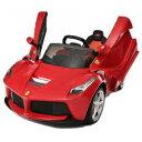 電動乗用玩具 フェラーリ・ラ フェラーリ La Ferrari