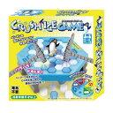 クラッシュアイスゲーム CRUSH ICE GAME