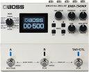BOSS DD-500 Digital Delay