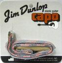 Jim Dunlop 72D