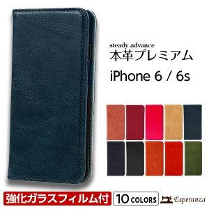 【ランキング1位受賞!】iPhone6s ケース 本革 手帳型
