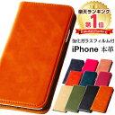 iPhone SE [第2世代] ケース 手帳型 iPhone11 iPhone