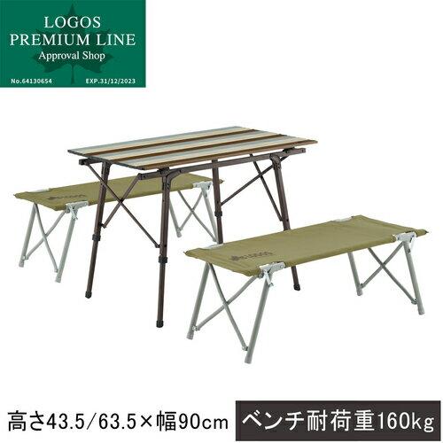 LOGOS ベンチテーブルセットLIFEオートレッグヴィンテージ