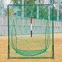 【送料無料】ユニックス(UNIX) アッパーウィング (硬式用) BX77-96 【野球 設備 用品 練習器具 集球ネット】