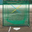 【送料無料】ユニックス(UNIX) スリーブロック 強打者 BX77-90 【野球 設備 用品 練習器具 集球ネット】