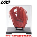 ユニックス UNIX Hero-BOX G-1 BB77-3...