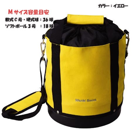 UNIX(ユニックス) 円形カラーボールケース(M) BX84-12 【野球 ソフトボール…...:esports:10261682