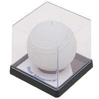 【10/25限定!エントリー&楽天カード決済でP+11倍】ユニックス UNIX 記念ボール用クリアケース 軟式C号ボール付き BX85-26の画像