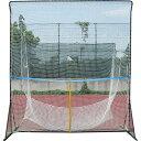 【送料無料】ユニックス(UNIX) テニス用アッパーウィングネット TX20-01 【テニス 練習】