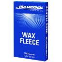 ホルメンコール(HOLMENKOL) WAX FLEECE(ワクシングペーパー・ワックスフリース 100枚入り 150×250mm) 20620 【チューンナッ...