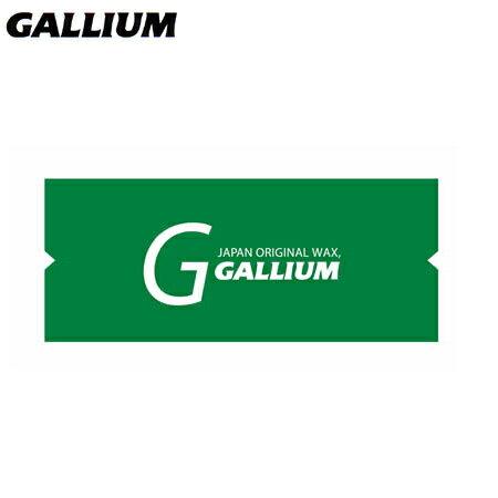 ガリウム(GALLIUM) スクレーパー(M) TU0156