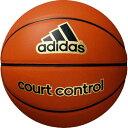 アディダス adidas バスケットボール コートコントロール 6号球 AB6117