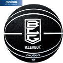 モルテン molten バスケットボール Bリーグバスケットボール 5号 ブラック×ブラック B5B2000-KK