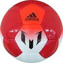 アディダス(adidas) メッシ 4号 AF4623ME 【サッカー ボール】