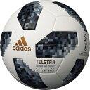 【送料無料】アディダス(adidas) サッカーボール 2018 FIFA ワールドカップ 公式試