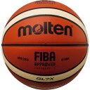 【送料無料】モルテン(molten) GL7X オレンジ×クリーム 7号球 BGL7X 【バスケ ボール 部活 バスケットボール】