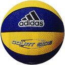 アディダス(adidas) コートサイド 7号球 青色×黄色 AB7122BY 【バスケットボール】