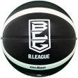 モルテン(molten) Bリーグ バスケットボール 7号 B7B3500-KW 【B.LEAGUE バスケ ボール 7号球 人工皮革】