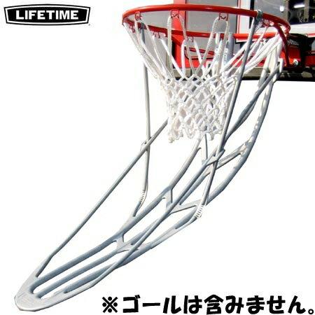 バスケットゴールボールリターン