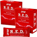 ディーエヌエス DNS レッド レボリューショナリー エナジードリンク R.E.D. REVOLUTIONARY ENERGY DRINK 16g×10袋 500mL用 2箱セット D11000340905