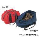 ISUKA イスカ ブーツケース レッド 345519【バック】