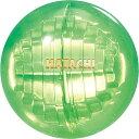 ハタチ(HATACHI) GG クリスタルボール ラン BH3801-35 グリーン 【グラウンドゴルフ ボール 見つけやすい ロングコース グランドゴルフ】