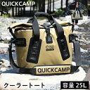 クイックキャンプ QUICKCAMP ソフトクーラートート ...