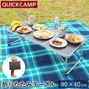 折りたたみ テーブル ピクニック アウトドア キャンプ