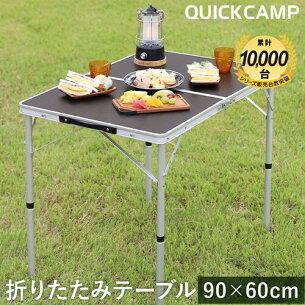 アウトドア 折りたたみ テーブル ブラウン バーベキュー キャンプ レジャー
