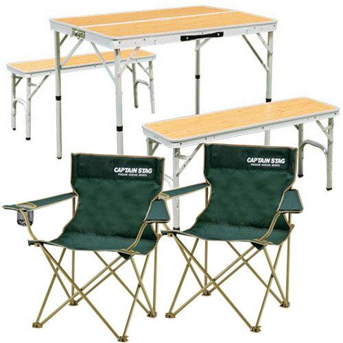 アルミピクニックテーブルセット 90×66cm 追加チェア2脚セット 2WAY セパレート 折りたたみ バンブー