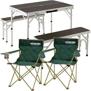 アウトドア 折りたたみ テーブルセット セパレート ブラウン キャンプ