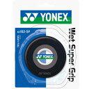 ヨネックス(YONEX) ウエットスーパーグリップ(詰め替え用 5本入) AC102-5-007 ブラック 【テニスアクセサリー小物】【グリップテープ】