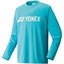 ヨネックス(YONEX) ロングスリーブTシャツ オーシャンブルー 16158 489 【テニスウェア バドミントンウェア 長袖シャツ メンズ レディース】