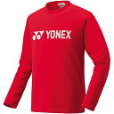 ヨネックス(YONEX) ロングスリーブTシャツ クリスタルレッド 16158 688 【テニスウェア バドミントンウェア 長袖シャツ メンズ レディース】