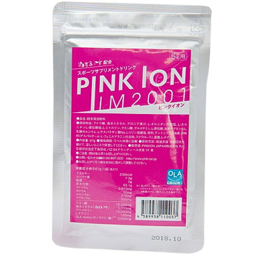 ピンクイオン PINK ION PINK ION IM2001 お徳パック 5リットル用 1105