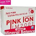 【3/10迄★最大2000円OFFクーポン配布中】ピンクイオン PINK ION PINKION IM2001 sweet スティックタイプ30包入 1108