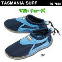 TASMANIA SURF(タスマニアサーフ) マリンシューズ TS-7850【マリンシューズ】【NRA】