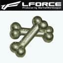 LFORCE(エルフォース) ボーンウエイト シルバー 2kg x 2本入 LFBON2.0 【フィットネス/ダンベル/鉄アレイ】【PNT5】