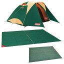 【送料無料】コールマン(Coleman) タフドーム/3025 スタートパッケージ(グリーン) 2000027279 [キャンプ テント セット インナーマット...