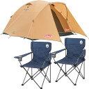 【送料無料】コールマン(Coleman) タフドーム/2725 2000031568 & リゾートチェア (ネイビードット) ×2 計3点セット 【キャンプ アウトドア テント 椅子 ドーム型】
