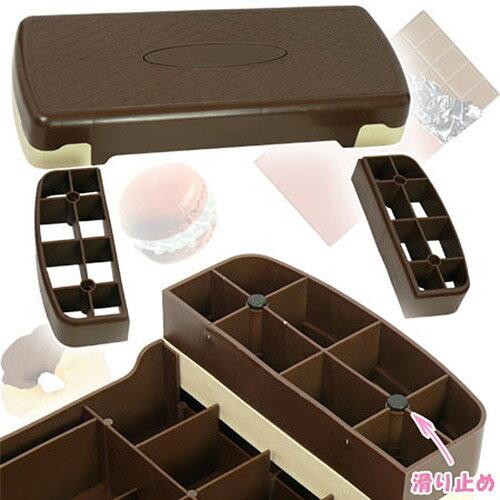 【送料無料】 エクササイズステップ台 チョコレート【踏み台昇降運動 ステッパー ステップ 台
