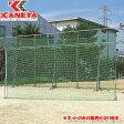 KANEYA カネヤ 野球バックネットのみ3m×9m KB-1361 【野球用 グランド備品】