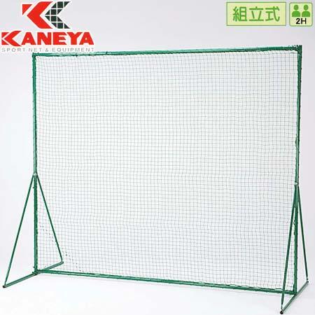 KANEYA カネヤ 防球フェンス2.5m×3m KB-2500 【 野球 練習 フリーバッティング 防護ネット 】
