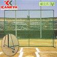 KANEYA カネヤ 防球フェンス3m×4mキャスター付 W KB-3600CW 【 野球 練習 フリーバッティング 防護ネット 】