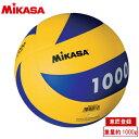MIKASA(ミカサ) トレーニングボール 5号 MVT1000 黄/青 【バレーボール 5号球】