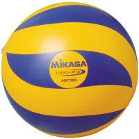 MIKASA ミカサ ソフトバレーボール SOFT30G 黄/青の画像