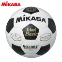 MIKASA(ミカサ) サッカーボール 検定球 4号 白/黒 SVC402-SBC 【小学生用 ジュニア】