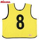 MIKASA(ミカサ) ゲームジャケット レギュラーサイズ (1〜15番) GJR2-KY 【ビブス ゲームベスト 試合 練習用品】